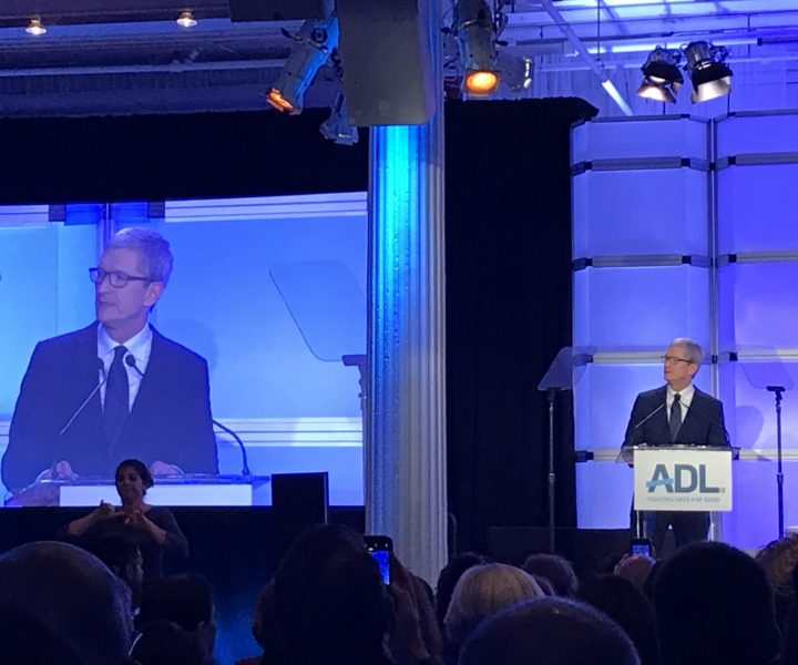Never Is Now is ADL's Annual Summit on Anti-Semitism and Hate. As ADL's signature annual event, it is at its core, a one day conference focused on understanding contemporary drivers and dynamics of anti-Semitism.